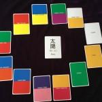 【受付中!】2016年の運勢を見通す!色の言霊カードリーディング。
