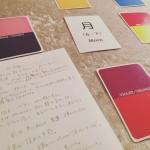 3月開講日決定!『色の言霊カードセラピスト養成講座』
