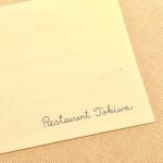 ランチに行ってきた@Restaurant Tokiwa。