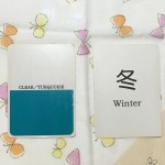 今日の色の言霊カード一枚引き。