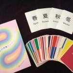 色の言霊カード一枚引きの手順。