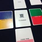 恋愛のお悩み、色の言霊カードで鑑定しました。