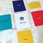 今日の色の言霊カード一枚引き番外編。